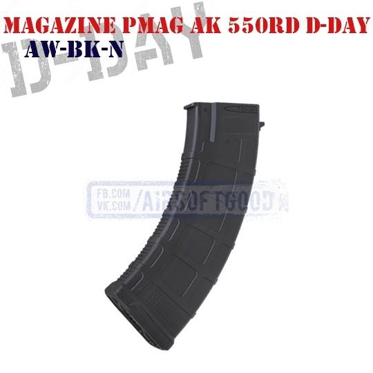 Magazine PMAG AK 550rd D-Day (AW-BK-N)