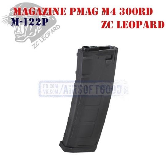 Magazine PMAG M4 300rd Flash ZC Leopard (M-122P)