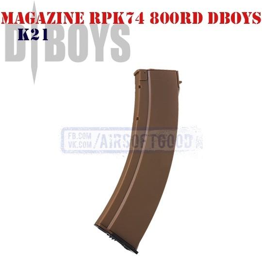 Magazine RPK74 500rd DBoys (K21)