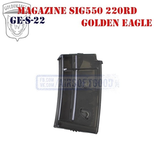 Magazine SIG550 220rd Golden Eagle (GE-S-22)