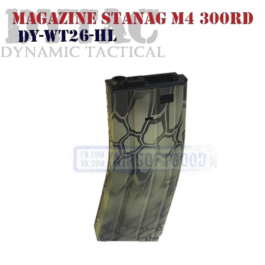 Magazine Stanag M4 300rd Kryptek DYNAMIC TACTICAL (DY-WT26-HL)