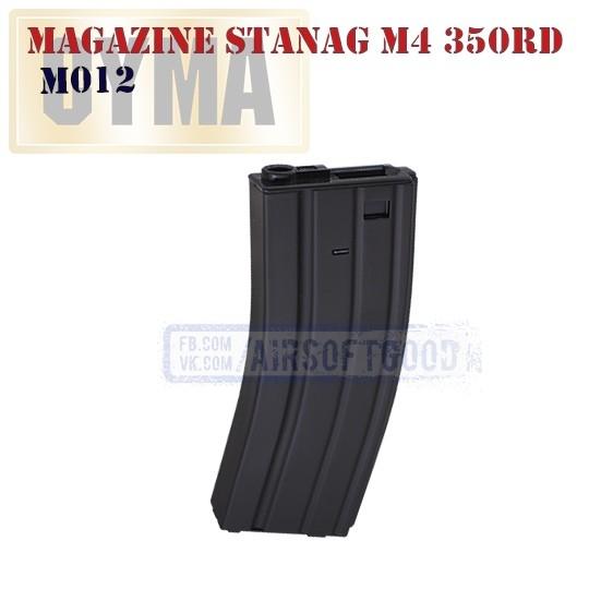 Magazine Stanag M4 350rd CYMA (M012)