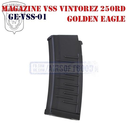 Magazine VSS Vintorez 250rd Golden Eagle (GE-VSS-01)