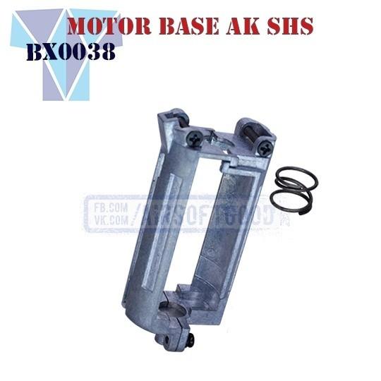 Motor Base AK SHS (BX0038)