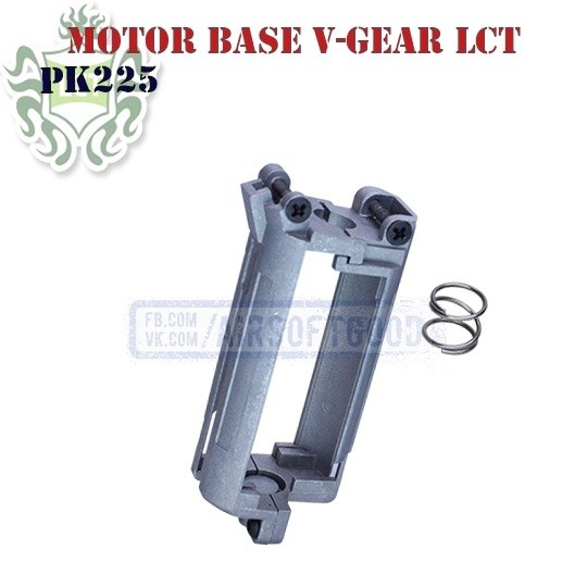 Motor Base V-Gear AS VAL&VSS LCT (PK225)