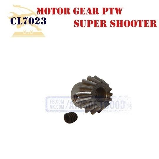 Motor Gear PTW Super Shooter (CL7023)