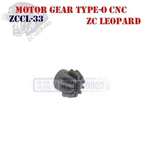 Motor Gear Type-O CNC ZC Leopard (ZCCL-33)