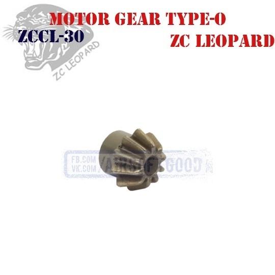 Motor Gear Type-O ZC Leopard (ZCCL-30)