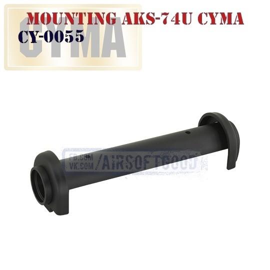 Mounting Upper Handguard AKS-74U CYMA (CY-0055)
