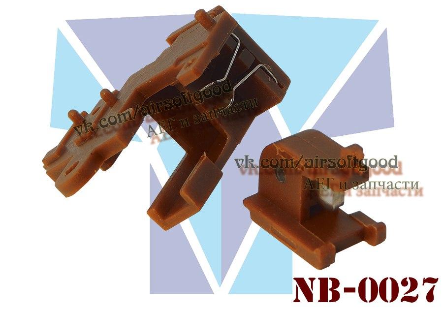 Electric Switch Version 2 SHS (NB0027)