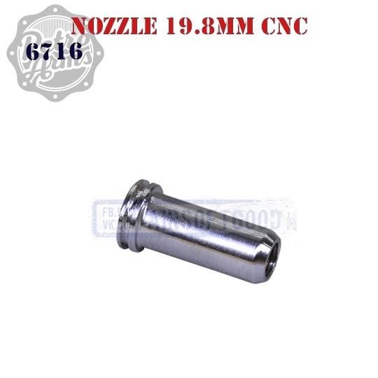 Nozzle 19.8mm CNC Aluminum RetroArms (6716)