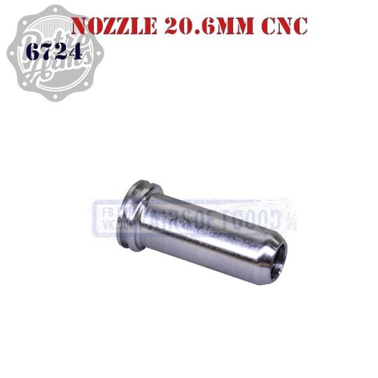 Nozzle 20.6mm CNC Aluminum RetroArms (6724)