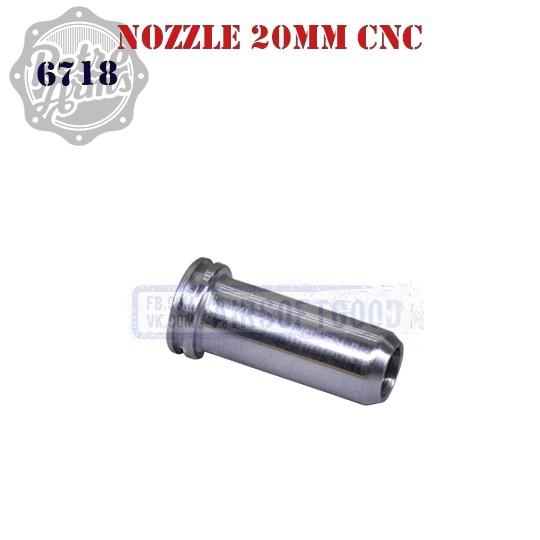 Nozzle 20mm CNC Aluminum RetroArms (6718)