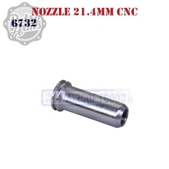 Nozzle 21.4mm CNC Aluminum RetroArms (6732)