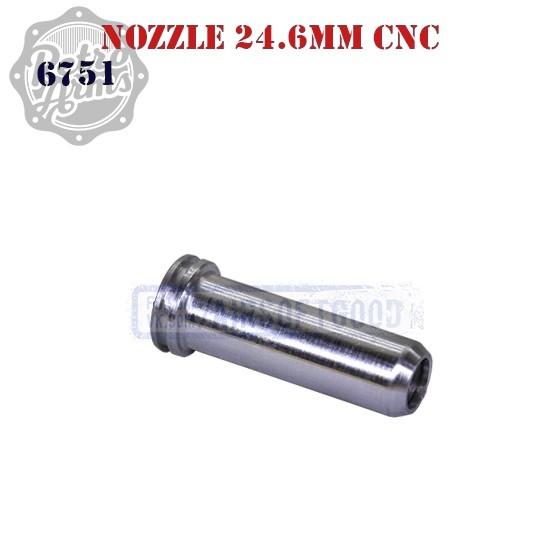 Nozzle 24.6mm CNC Aluminum RetroArms (6751)