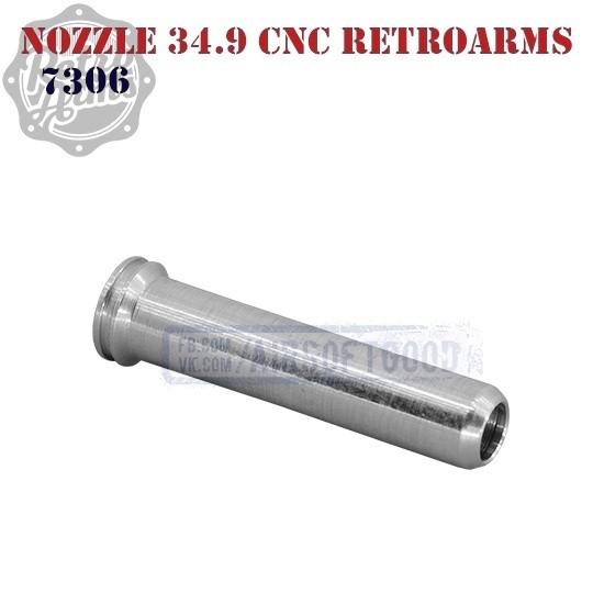 Nozzle 34.9mm CNC Aluminum Retro Arms (7306)