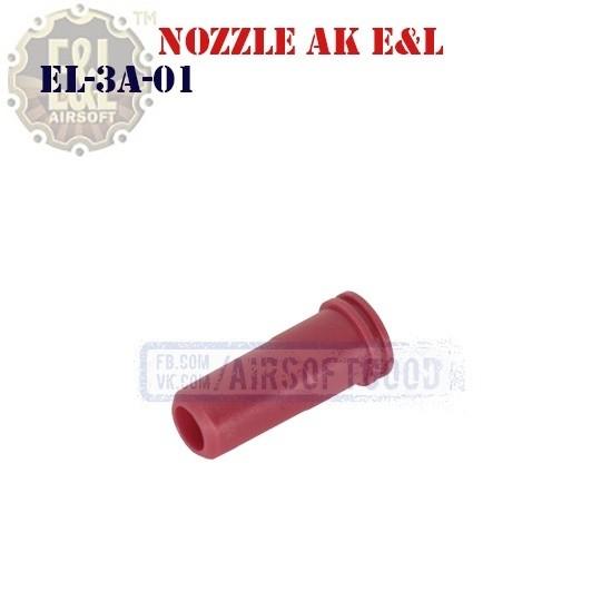 Nozzle AK E&L (EL-3A-01)
