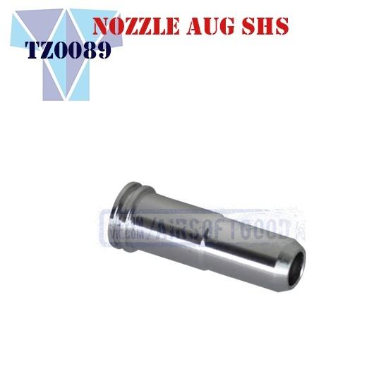 Nozzle AUG Aluminum SHS (TZ0089)