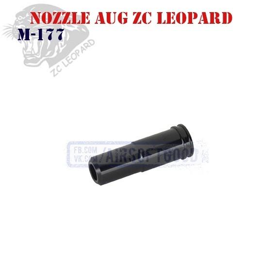 Nozzle AUG Aluminum ZC Leopard (M-177)