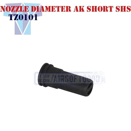 Nozzle Diameter AK Short SHS (TZ0101)