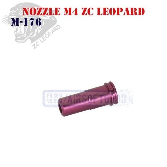 Nozzle M4 Aluminum ZC Leopard (M-176)
