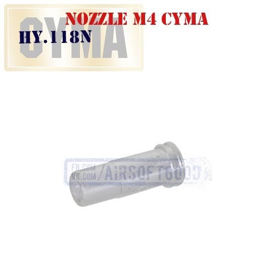 Nozzle M4 CYMA (HY-118N)