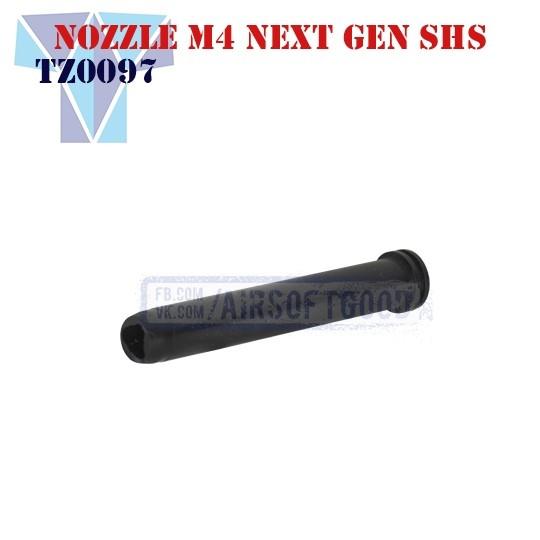 Nozzle M4 Next Gen SHS (TZ0097)