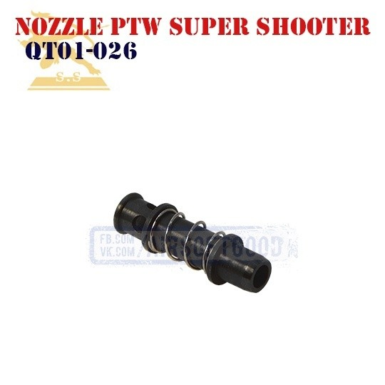 Nozzle PTW Super Shooter (QT01-026)
