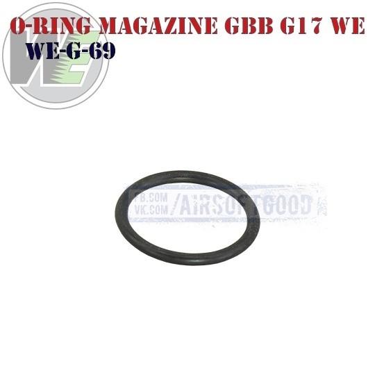 O-Ring Magazine GBB G17 WE (WE-G-69)