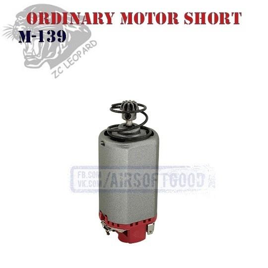 Ordinary Motor Short ZC Leopard (M-139)