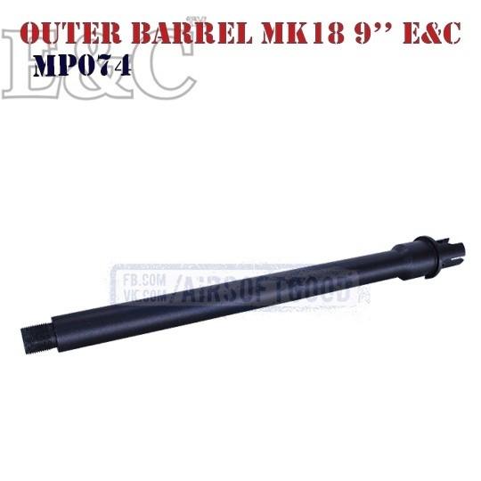 """Outer Barrel MK18 9"""" E&C (MP074)"""