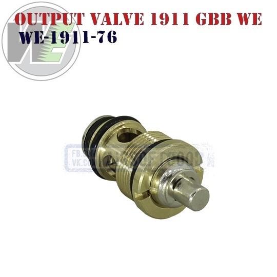 Output Valve 1911 GBB WE (WE-1911-76)