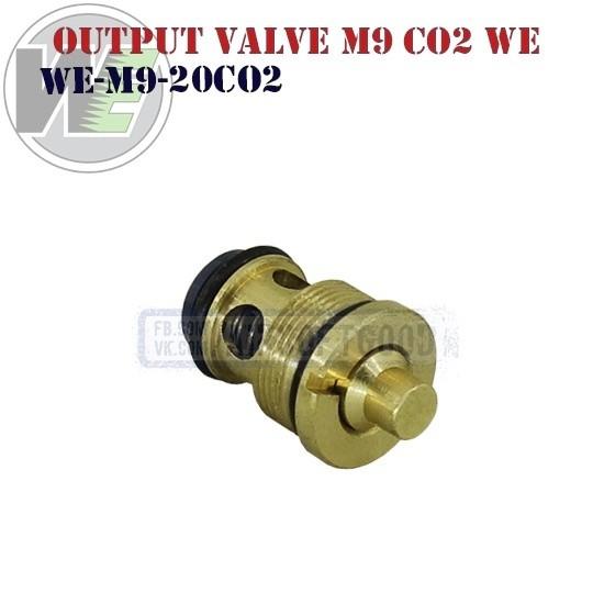Output Valve M9 CO2 WE (WE-M9-20CO2)