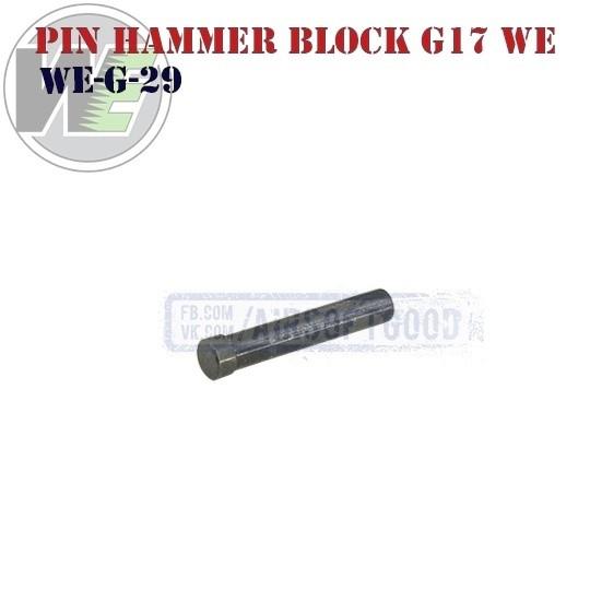 Pin Hammer Block G17 WE (WE-G-29)