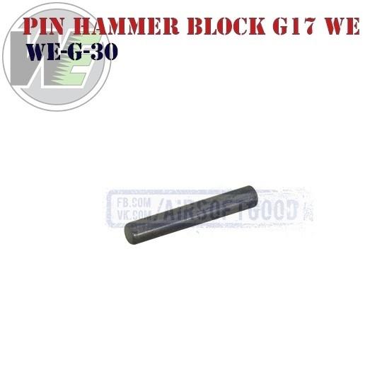 Pin Hammer Block G17 WE (WE-G-30)