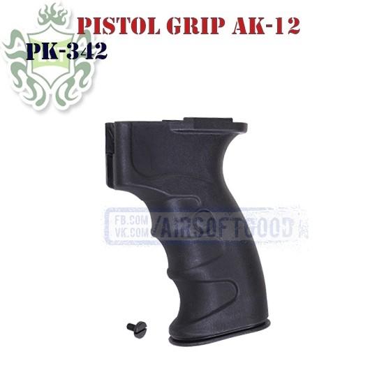 Pistol Grip AK-12 LCT (PK-342)