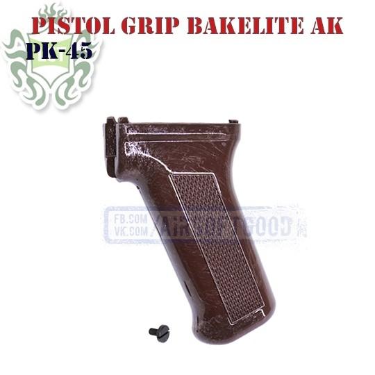 Pistol Grip Bakelite AK LCT (PK-45)