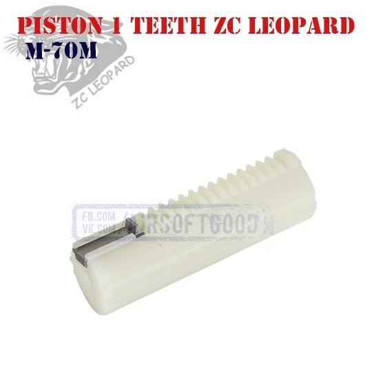 Piston 1 Teeth ZC Leopard (M-70M)