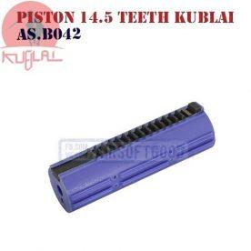Piston 14.5 Teeth Kublai AS.B042 Поршень для страйкбол