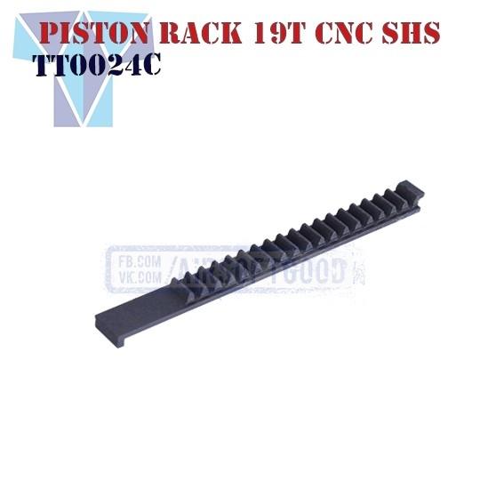 Piston Rack 19 Teeth CNC SHS (TT0024C)