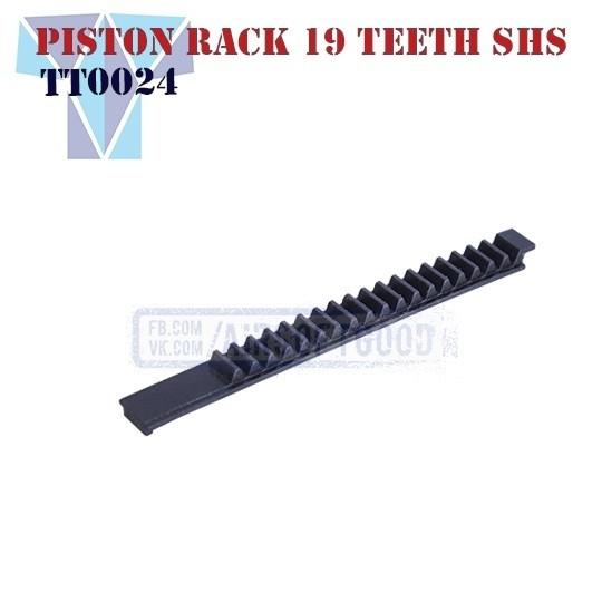 Piston Rack 19 Teeth SHS (TT0024)