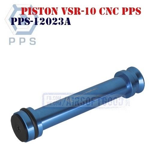 Piston VSR-10 Aluminum CNC PPS (PPS-12023A)