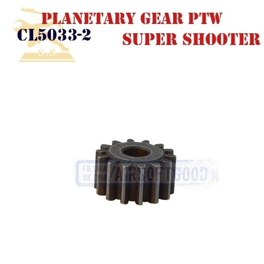 Planetary Gear PTW Super Shooter (CL5033-2)