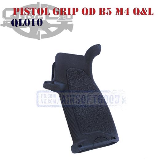 Pistol Grip QD B5 M4 Q&P (QL010)