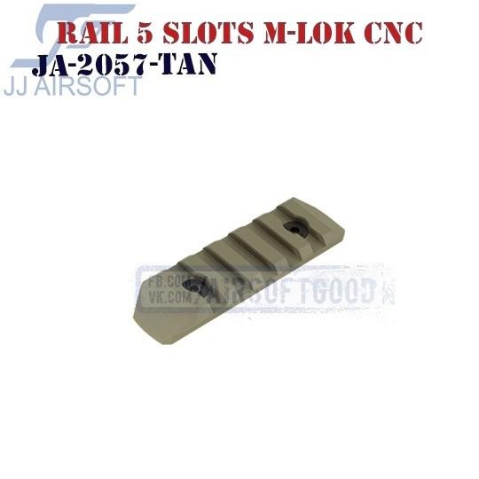 Rail 5 Slots M-LOK Aluminum CNC TAN JJ Airsoft (JA-2057-TAN)
