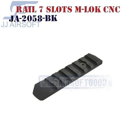 Rail 7 Slots M-LOK Aluminum CNC JJ Airsoft (JA-2058-BK)