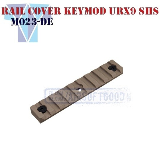 Rail Cover KeyMod URX9 DE SHS (M023-DE)
