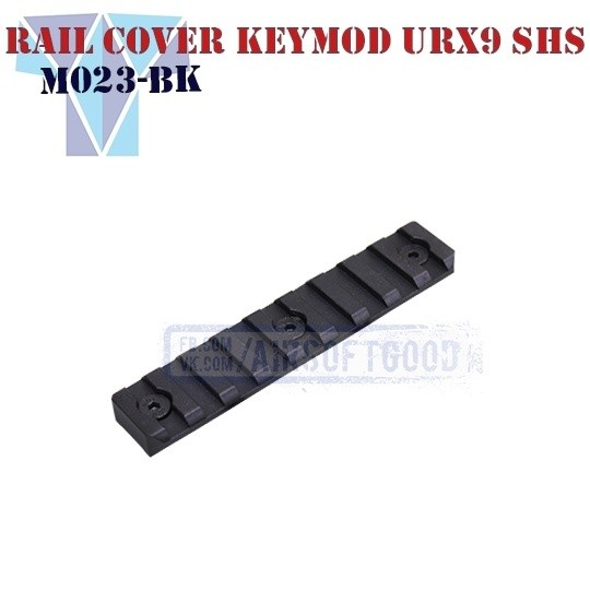 Rail Cover KeyMod URX9 SHS (M023-BK)
