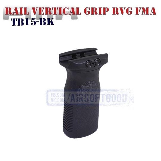 Rail Vertical Grip MAGPUL RVG FMA (TB15-BK)