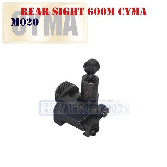 Rear Sight 600m CYMA (M020)